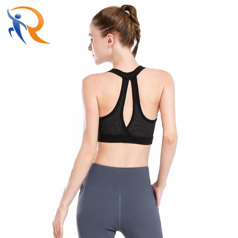 Beautiful Back Sports Underwear Shockproof No Steel Ring Yoga Bra