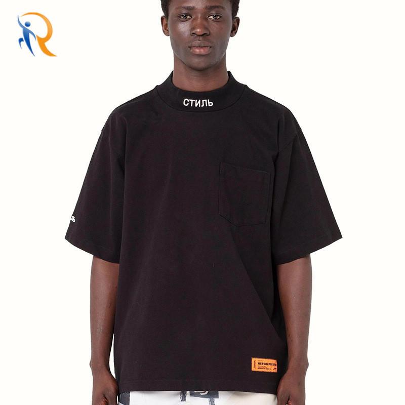 High Fashion Mens Rib Neck Letter Embrodiry Loose T-Shirt