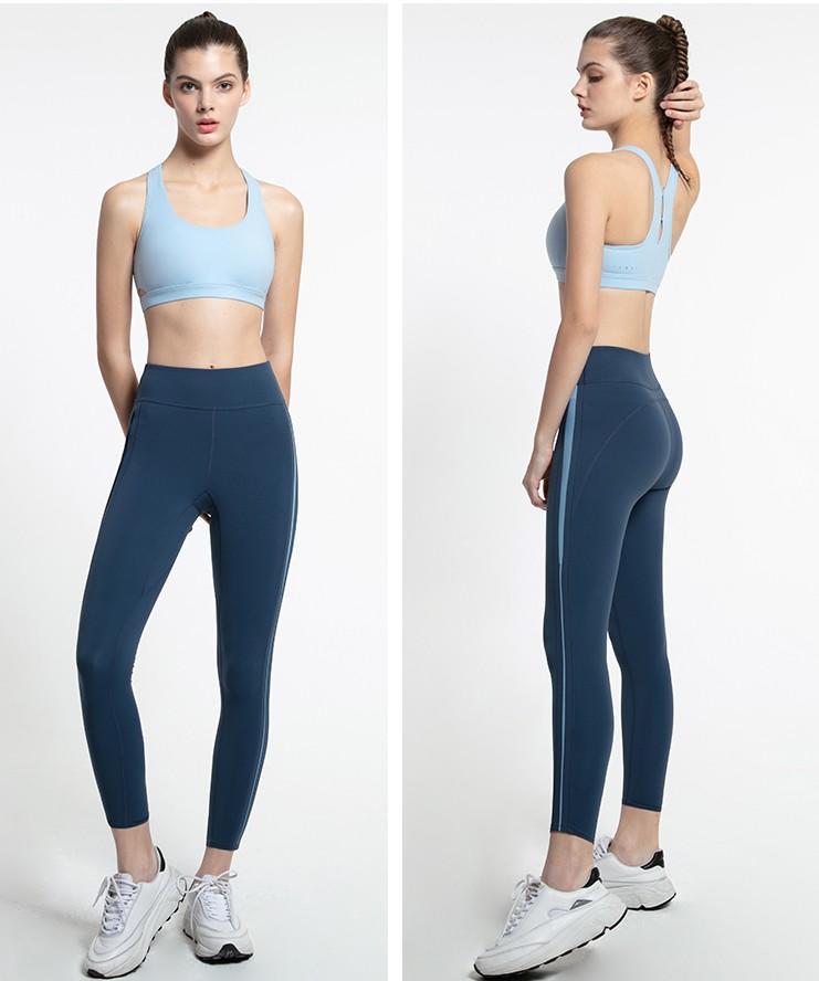 Women's quick dry side dash 9 point leggings